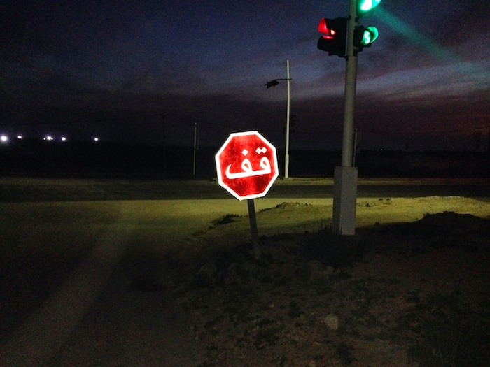 Ein Stopp-Schild in Marokko
