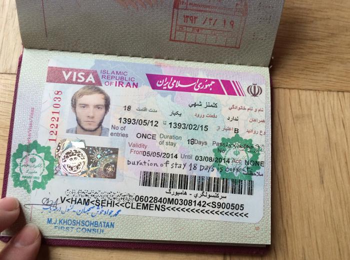 Visum Iran