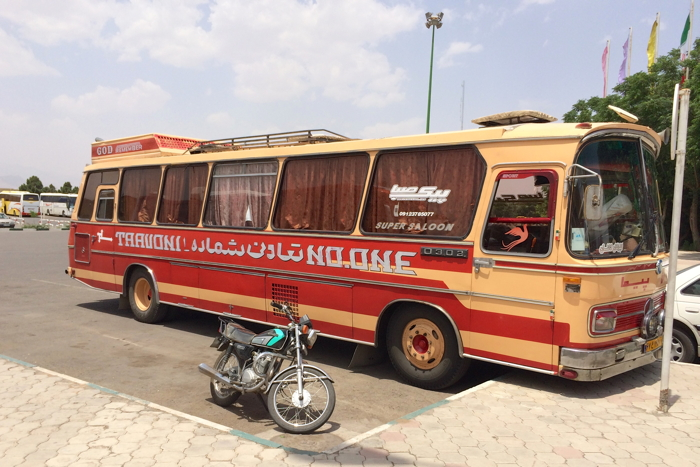 Backpacking Iran by bus