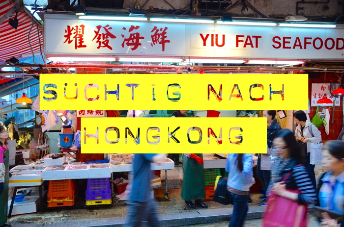 Süchtig nach Hongkong Anekdotique