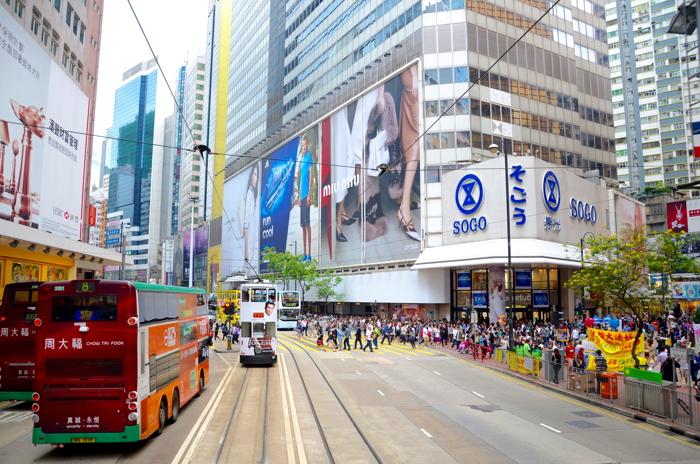 Hongkong Straßen