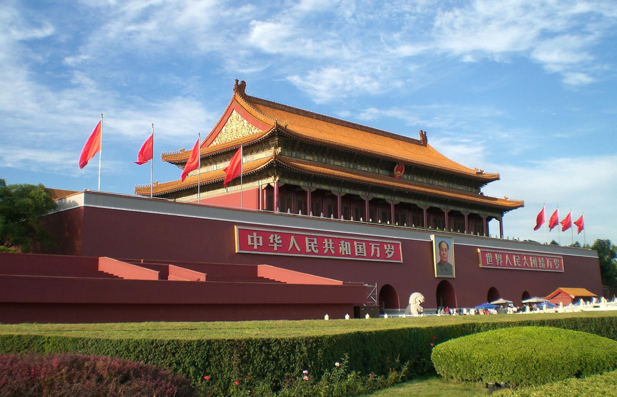 Die Verbotene Stadt in Peking ist eine der Unesco Welterbestätten