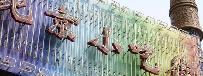 10 Dinge, für die Peking eine Reise wert ist > Mehr