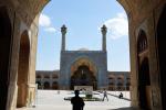 Visum Iran – Alles Wissenswerte rund um den Antrag