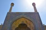 Die besten Sehenswürdigkeiten im Iran: Highlights aus 1001 Nacht
