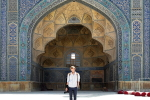Backpacking Iran: ein Guide für Individualreisende