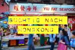 Süchtig nach Hongkong – Ein Geständnis