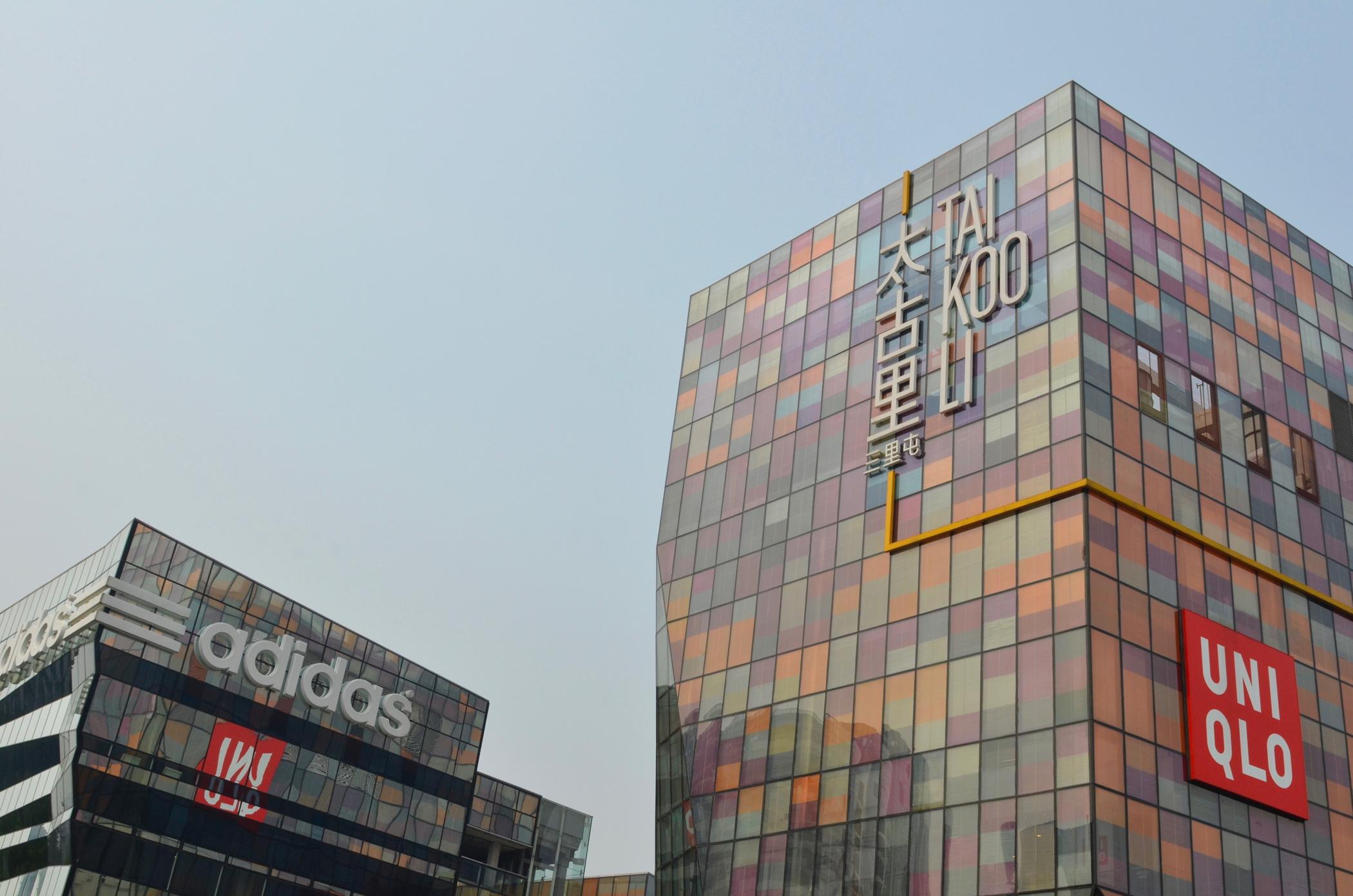 Modern-Beijing-Sehenswuerdigkeiten-Sanlitun