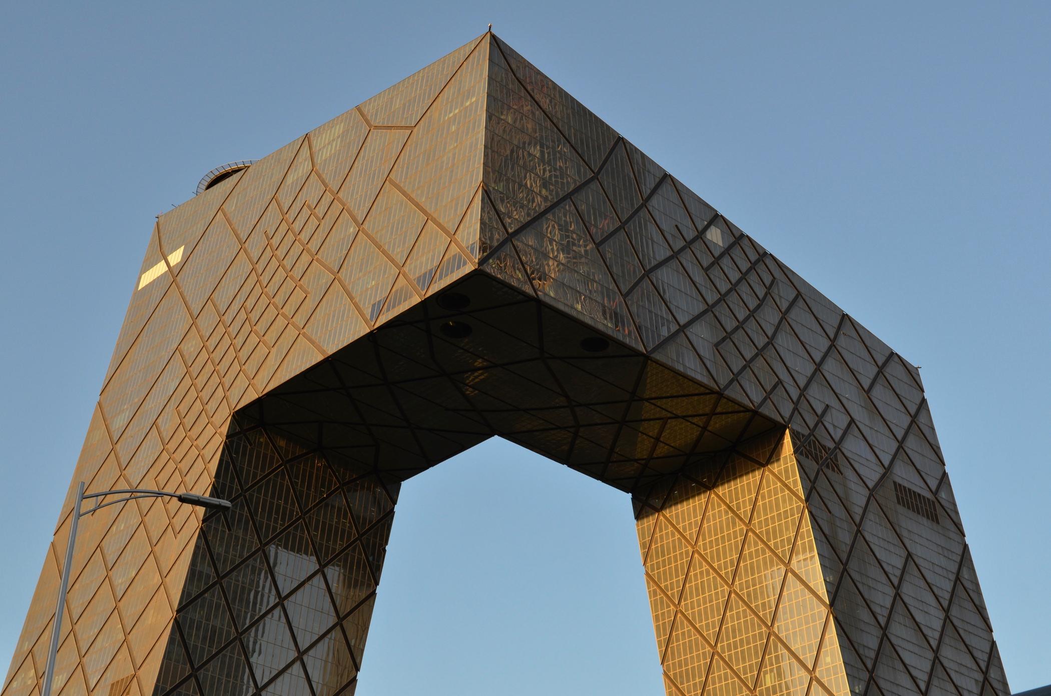 Modern-Beijing-Sehenswuerdigkeiten