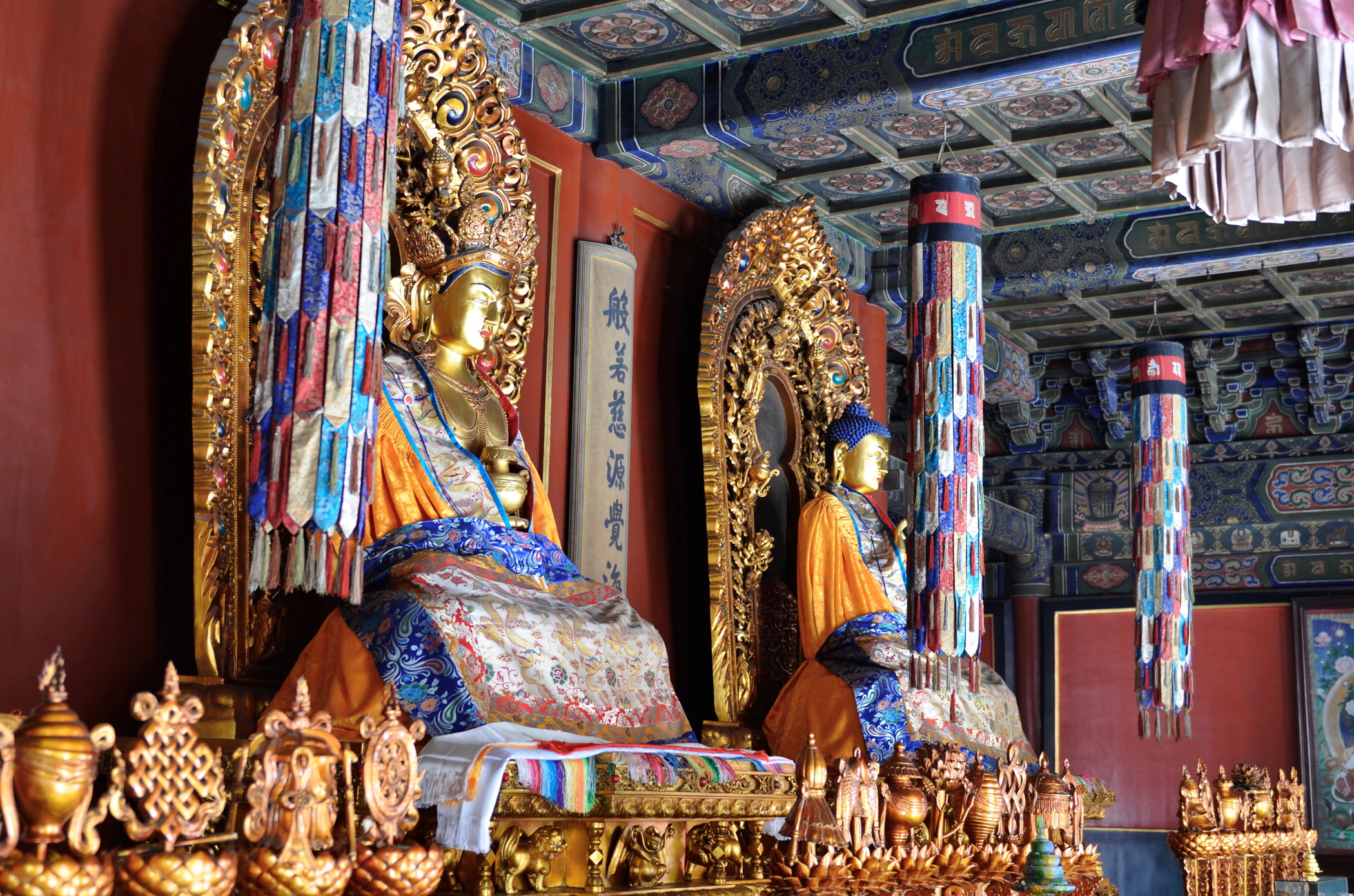 Peking-Sehenswuerdigkeiten-Lama_Tempel-Yonghe-Gong