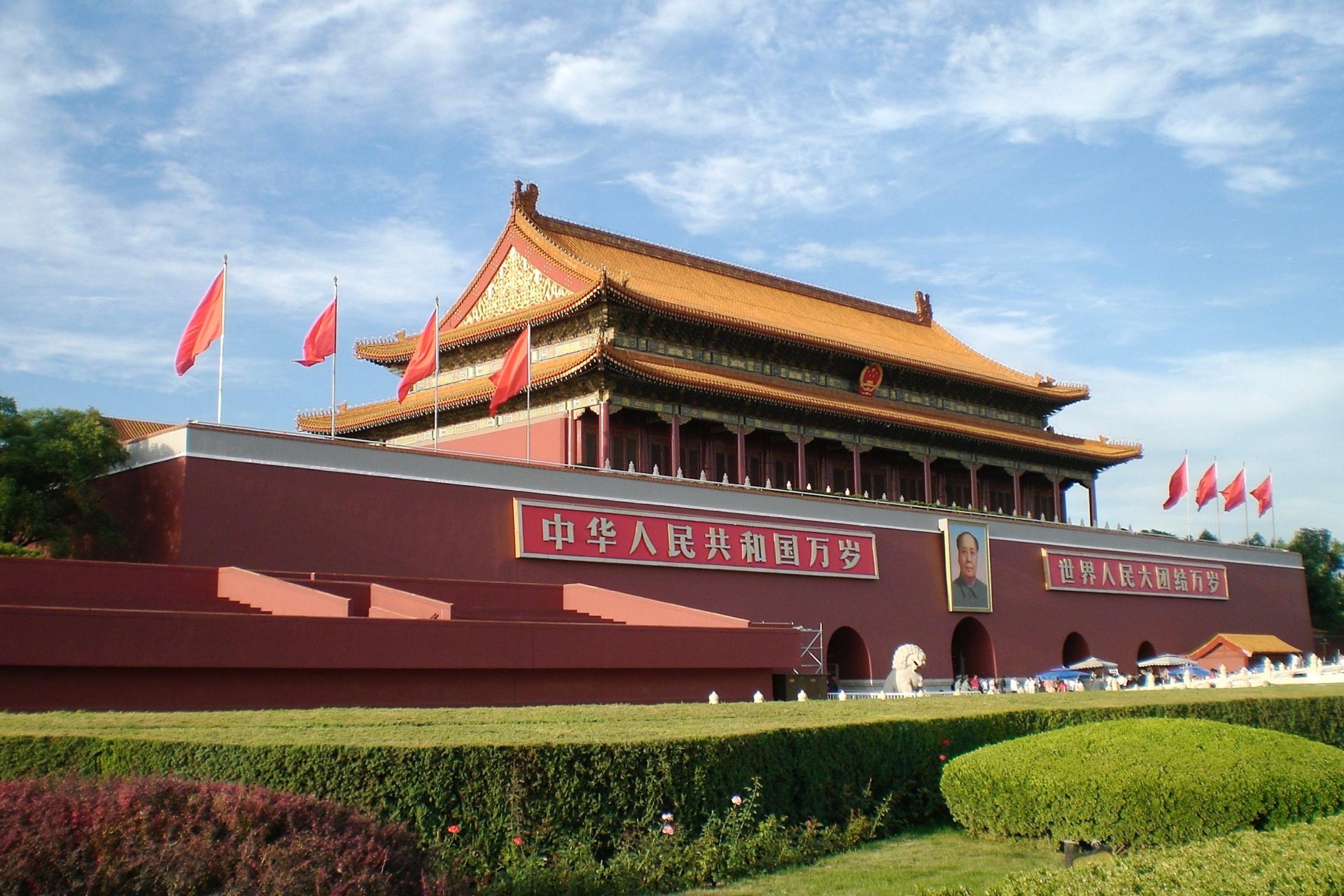 Peking-Sehenswuerdigkeiten-Verbotene-Stadt-Mao
